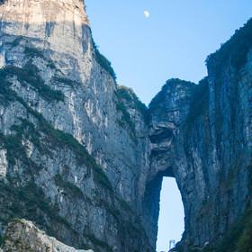 tho rock hole